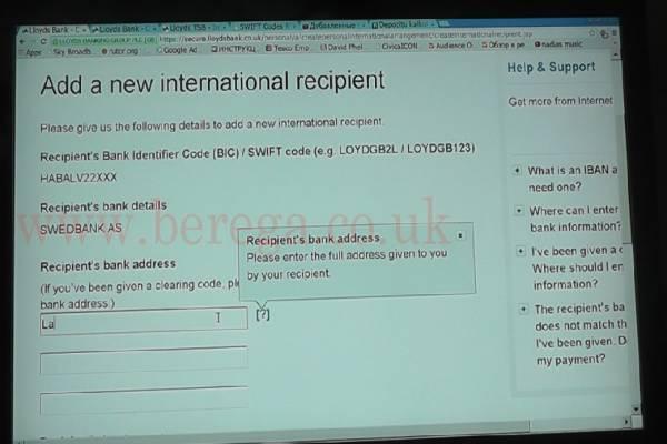 Вам необходимо иметь счёт в банке Ллоидс, доступ в инет и в свой интернет банк. Также, что надо знать для перевода денег на зарубежный счёт.